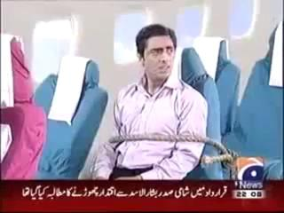 Click Pakistan International Airlines Air Hostess Funny